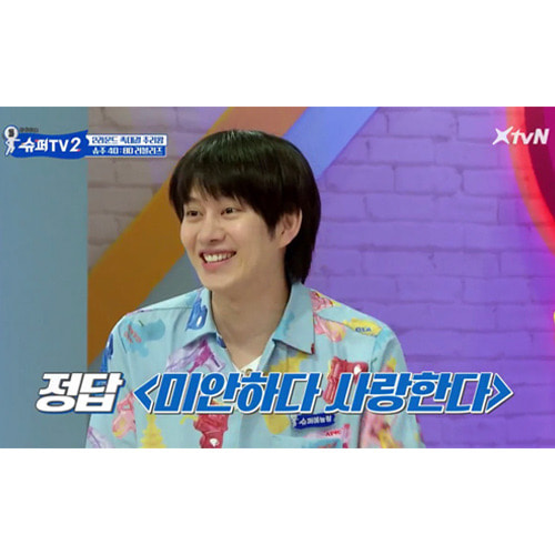 Super Junior - Kim Hee Chul