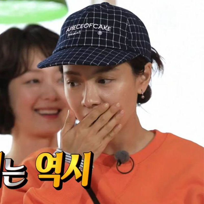 Running Man - Song Ji-hyo
